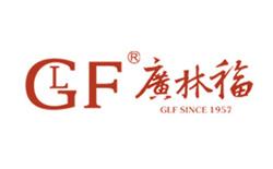 广林福茶业防伪溯源系统