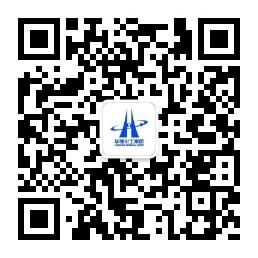 华强化工集团防伪追溯系统