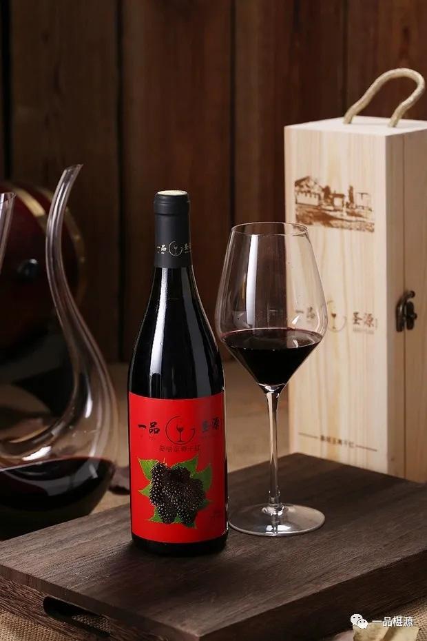 桑椹红酒二维码防伪溯源系统 红酒微信红包促销系统